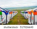 Yurt Camp By Qinghai Lake  China