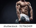 muscular bodybuilder guy doing... | Shutterstock . vector #517062409