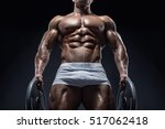 muscular bodybuilder guy doing... | Shutterstock . vector #517062418