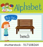 flashcard letter b is for bench ...