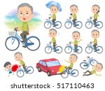 set of various poses of green... | Shutterstock .eps vector #517110463