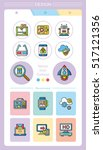 icon set technology vector | Shutterstock .eps vector #517121356