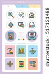 icon set technology vector | Shutterstock .eps vector #517121488