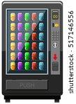 vending machine fulled of soft... | Shutterstock .eps vector #517146556