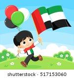 united arab emirates   uae  ... | Shutterstock .eps vector #517153060