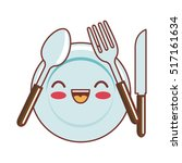 Dish And Cutlery Kawaii Style