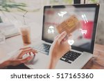 business hand typing on a... | Shutterstock . vector #517165360