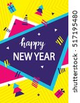 geometric happy new year... | Shutterstock .eps vector #517195480