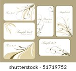 collection business cards | Shutterstock .eps vector #51719752