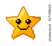 star game pixelated icon vector ... | Shutterstock .eps vector #517198018