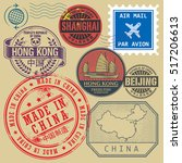 travel stamps set with the text ... | Shutterstock .eps vector #517206613