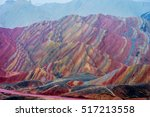 Rainbow Mountains  Zhangye...