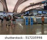 Small photo of OSAKA, JAPAN - November 17,2016 : Self Service Check-in kiosks machine at Kansai International Airport KIX. Many airlines offer passengers the option of checking in, reserve seat, print boarding card