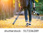 professional photographer with... | Shutterstock . vector #517236289