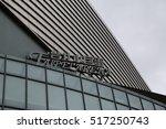 taipei   23 feb  taipei arena... | Shutterstock . vector #517250743