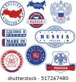 russia. set of generic stamps... | Shutterstock .eps vector #517267480