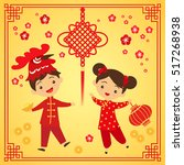 chinese new year greeting card. ... | Shutterstock .eps vector #517268938