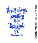 there is always something to be ... | Shutterstock .eps vector #517275583