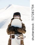 snowboarder and snowboard ... | Shutterstock . vector #517281754