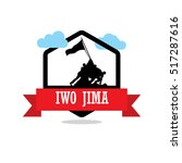 Iwo Jima Ribbon banner with clouds. Landmarks vector collection.