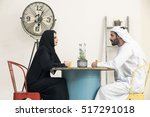 beautiful arabian couple having ... | Shutterstock . vector #517291018