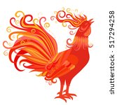 fire rooster crowing. symbol of ... | Shutterstock .eps vector #517294258