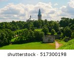 the spires of the old castle... | Shutterstock . vector #517300198