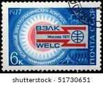 ussr   circa 1977  a stamp... | Shutterstock . vector #51730651
