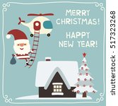 merry christmas and happy new... | Shutterstock .eps vector #517323268