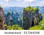 sandstone columns in... | Shutterstock . vector #517364248