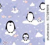 vector seamless pattern ... | Shutterstock .eps vector #517389898