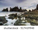 stone shark teeth locations... | Shutterstock . vector #517419940