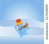 snowman  vector illustration.... | Shutterstock .eps vector #517423054