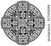 celtic cross knots vector... | Shutterstock .eps vector #517433098