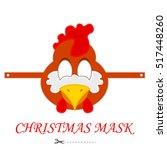 Vector Cartoon Rooster Mask....