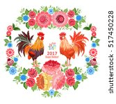 invitation card with colorful...   Shutterstock .eps vector #517450228