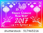 rainbow colors 2017 new year...   Shutterstock . vector #517465216