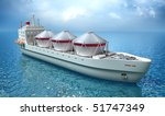 Oil Tanker ship sails across the Ocean. My own ship design. - stock photo