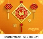 chinese new year 2017 vector... | Shutterstock .eps vector #517481224