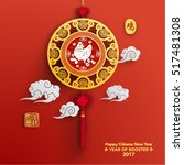 chinese new year 2017 vector... | Shutterstock .eps vector #517481308