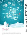 happy new year 2017 greeting... | Shutterstock .eps vector #517490248