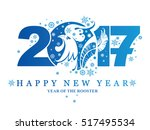 blue rooster pattern 2017.... | Shutterstock .eps vector #517495534