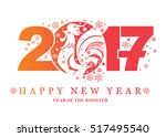 rooster 2017 symbol on the...   Shutterstock .eps vector #517495540