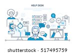 technical support  help desk ... | Shutterstock .eps vector #517495759