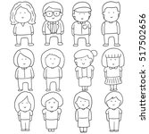 vector set of people | Shutterstock .eps vector #517502656
