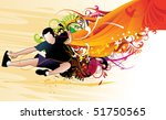 active people vector | Shutterstock .eps vector #51750565