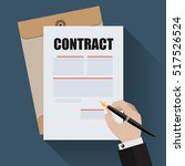 contract  business cooperation... | Shutterstock .eps vector #517526524