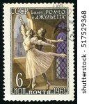russia   circa 1961  post stamp ... | Shutterstock . vector #517529368