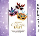 welcome carnival party cute... | Shutterstock .eps vector #517554358
