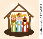 cute three wise kings manger | Shutterstock .eps vector #517561054